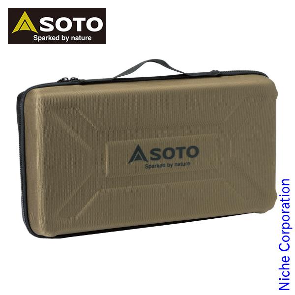 ソト SOTO バーナー GRID ハードケース ST-5261 アウトドア 2バーナー