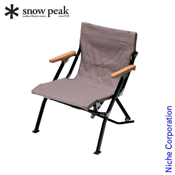 スノーピーク チェア ローチェアショート グレー LV-093GY アウトドア 椅子 キャンプ イス