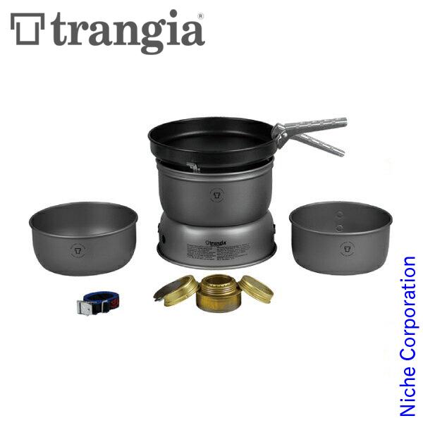 トランギア ストームクッカーL ULハードアノダイズド TR-25-3HA