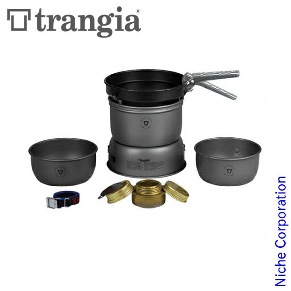 Trangia ( トランギア ) ストームクッカー S ULハードアノダイズド キャンプ クッカー フライパン コッヘル