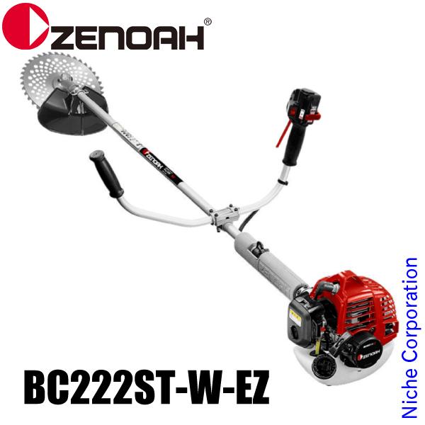 ゼノア 刈払機 STレバー 両手ハンドル BC222ST-W-EZ 農業向け(肩掛け) [ 967197704 ][ 刈り払い機 草刈り機 ] 試運転済 エンジン式
