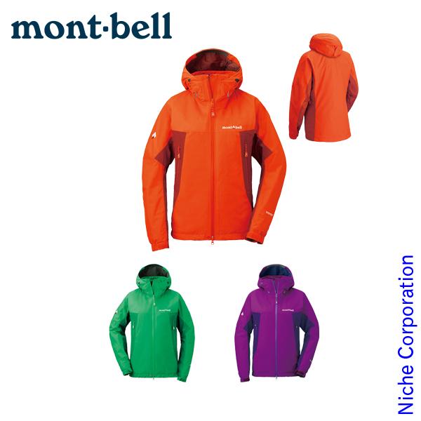 モンベル mont-bell ドロワットパーカー Women's #1102454 nocu sl-1902-top アウトレット セール sale