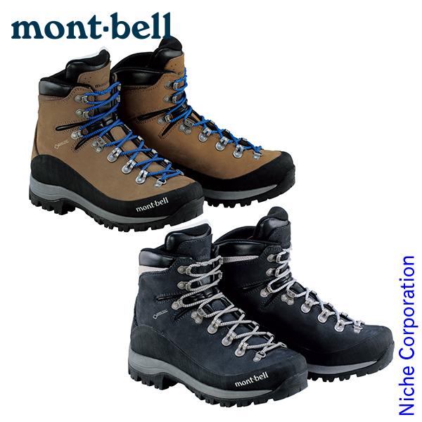モンベル mont-bell アルパインクルーザー 2500 Women's #1129316 nocu