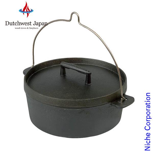 スカンジナビアン ダッチオーブン [ S0710 ] クッカー ダッジオーブン 薪 薪ストーブ アクセサリー 暖炉