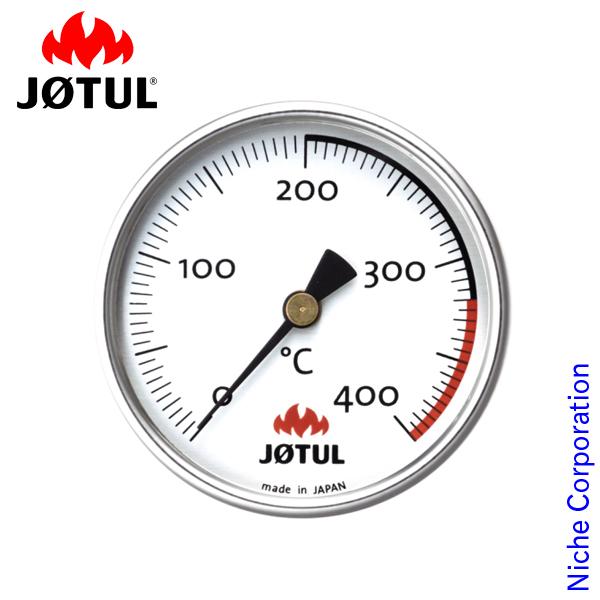 ヨツール ( JOTUL ) サーモメーター [ K704 ] 温度計 温度 測定 薪 薪ストーブ アクセサリー 暖炉