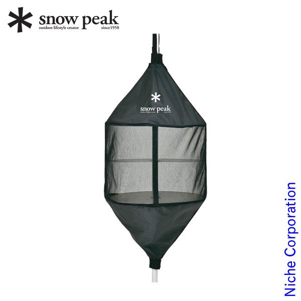 【最大1,000円OFFクーポン配信中】スノーピーク ラップラック CK-040 キャンプ用品 冬キャンプ