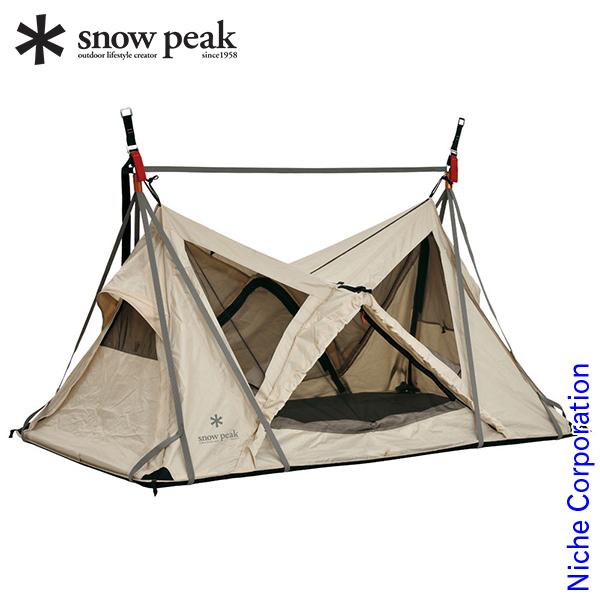 【ついに再販開始!】 スノーピーク スカイネスト SD-660 nocu キャンプ用品 SD-660 テント スノーピーク nocu タープ gr-1903SS, ワンバオ:2eb5a3b5 --- clftranspo.dominiotemporario.com