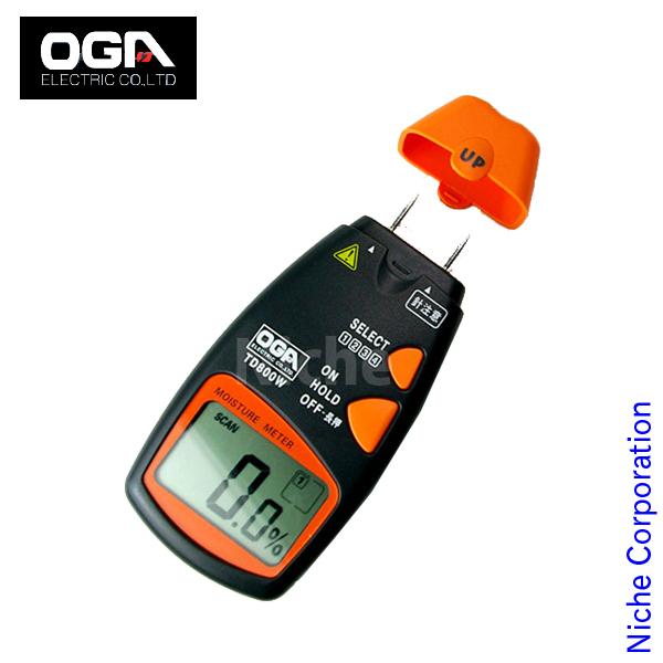 オガ電子 ( OGA ) 木材水分チェッカー ( 水分計 含水率計 モイスチャーゲージ ) [ TD800W ] 乾燥 測定 薪 薪ストーブ 暖炉