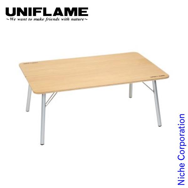 ユニフレーム UFローテーブル 900 680667 テーブル 折りたたみ キャンプ用品 冬キャンプ