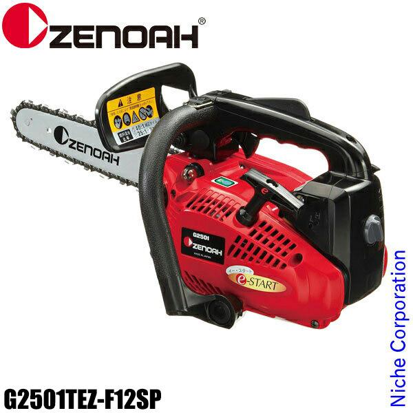 【爆売り!】 ゼノア チェンソー G2501T-フィンガーEZ (スーパーこがる) [ G2501TEZ-F12SP ] / バー:30cm(12インチ) スプロケットノーズバー / チェン:25AP / トップハンドルソー こがるシリーズ [ CA2509L ] 試運転済, Goodsania 6387b205