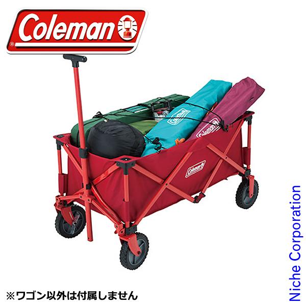 コールマン アウトドアワゴン 2000021989 カート キャンプ用品 テント タープ