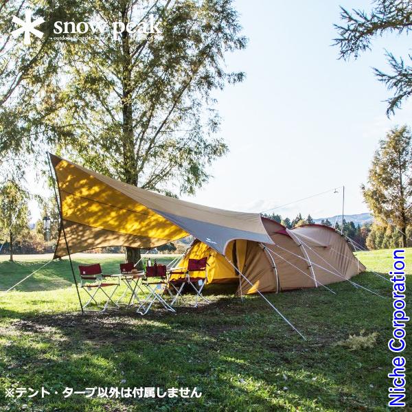 スノーピーク テント エントリーパックTT SET-250H キャンプ セット アウトドア タープ