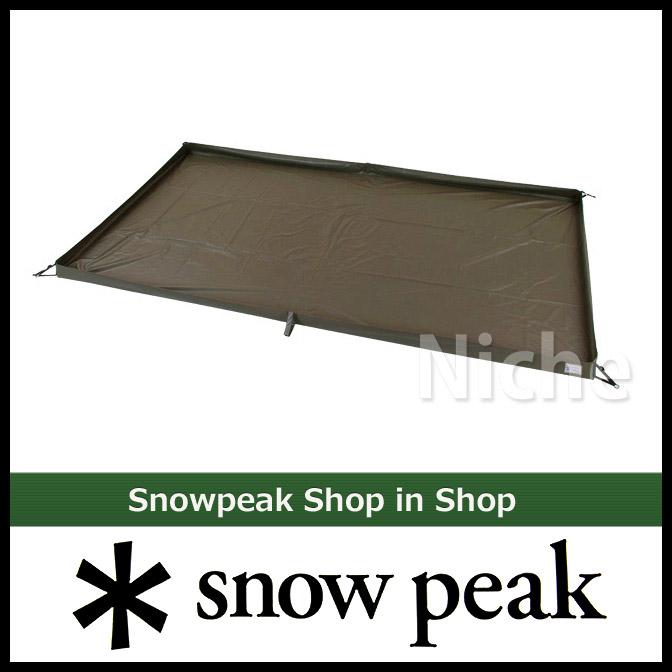 • TBD • 雪峰值生活表 [TM-115] 生活表 [白雪皑皑的山顶 ShopinShop | 野营装备野营设备 | 白雪皑皑的山顶] [P5]