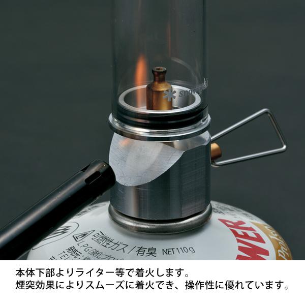 スノーピーク リトルランプ ノクターン GL-140 ランタン アウトドア ガスランタン ランプ [P5] あす楽 キャンプ用品 防災