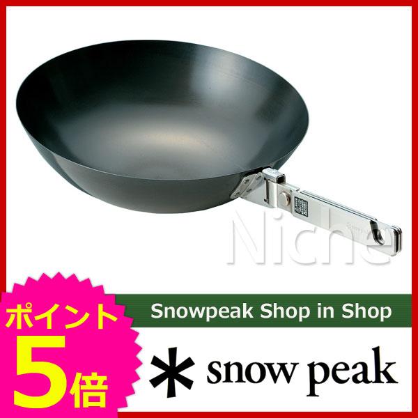 スノーピーク 火燕鍋 (かえんなべ) CS-160 [P5] キャンプ用品