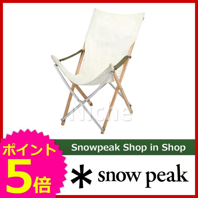 SNOWPEAK スノーピーク Take! チェアロング LV-081R スノー ピーク ShopinShop | キャンプ 用品 オートキャンプ 用品| チェア キャンプ イス | ビーチチェア ビーチ チェア | SNOW PEAK [P5] イス タイムセール キャンプ用品