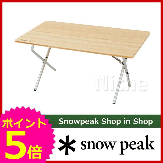 スノーピーク ワンアクションローテーブル竹 [ LV-100T ] [ スノーピーク テーブル   アウトドア テーブル アウトドア 折りたたみ テーブル キャンプ テーブル 折りたたみ キャンプ用品 テーブル   SNOW PEAK ][P5] テーブル 折りたたみ