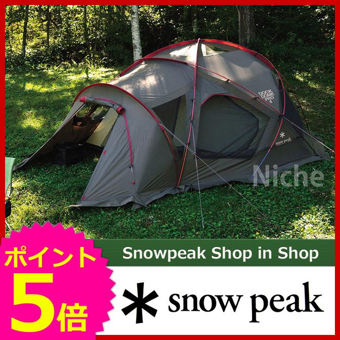 スノーピーク ドックドーム Pro.6 SD-506 snow peak スノーピーク [P5] 【即納】 キャンプ用品