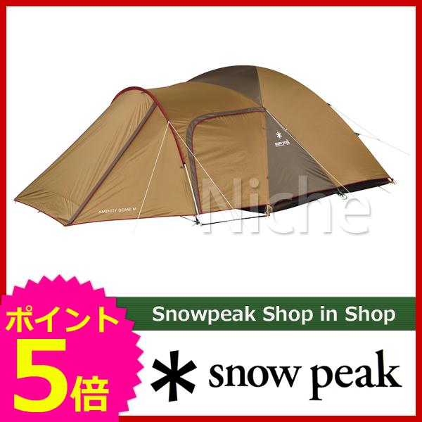 【即納】 スノーピーク アメニティドームM SDE-001R [P5] nocu キャンプ用品