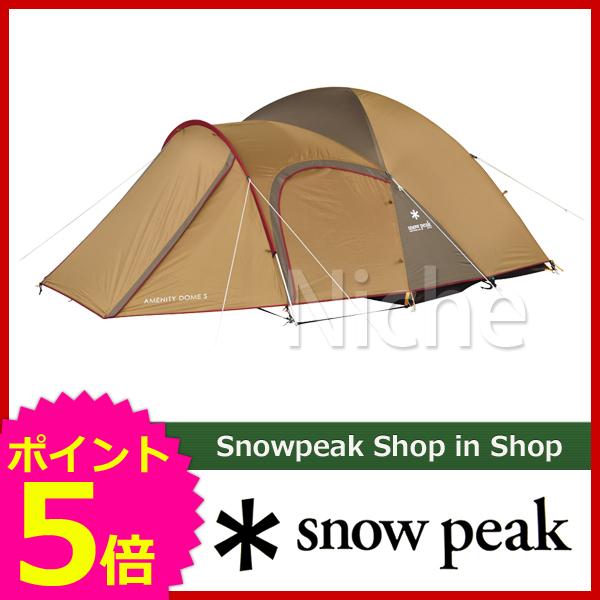 【即納】 スノーピーク アメニティドームS SDE-002R [P5] nocu キャンプ用品