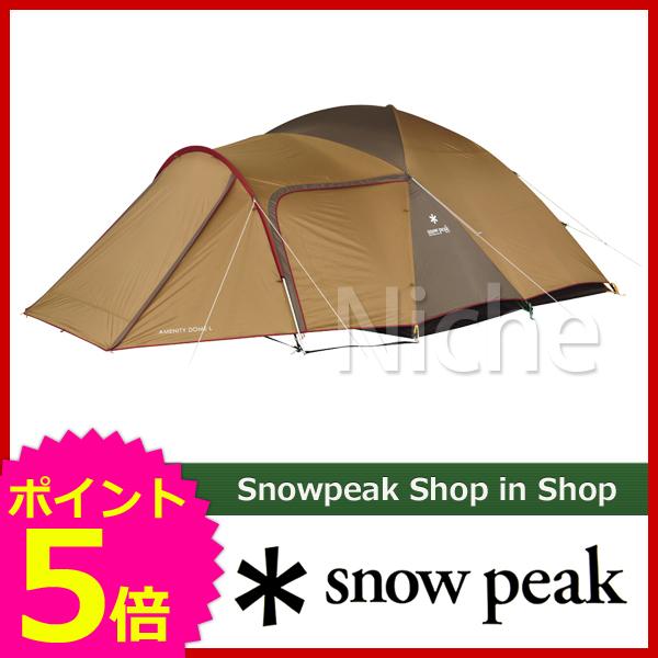 【即納】 スノーピーク アメニティドームL SDE-003R [P5] nocu キャンプ用品