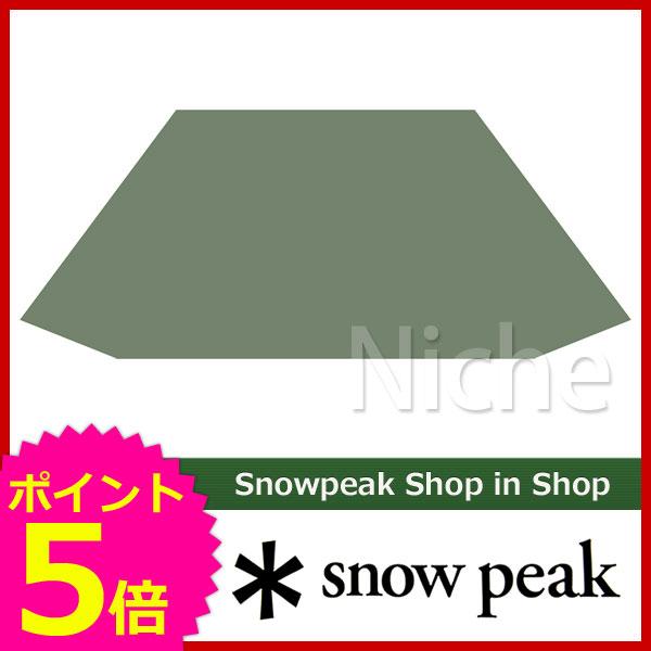 スノーピーク ソル Pro. インナーマット2 TM-700-2 [P5] キャンプ用品