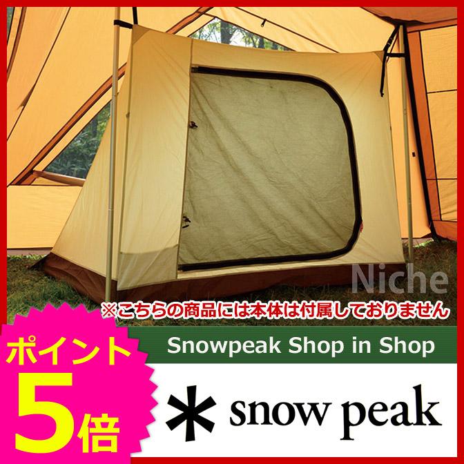 スノーピーク ランドベース6 インナールーム TP-606IR snow peak スノーピーク [P5] 【即納】 キャンプ用品