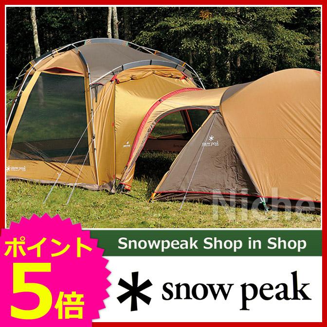 SNOW PEAK网丝防空洞隧道[TP-920T]snow peak Mesh Shelter Tunnel[物品|露营用品汽车野营|SNOW PEAK有关SNOW PEAK ShopinShop|汽车野营帐篷防空洞][P5]