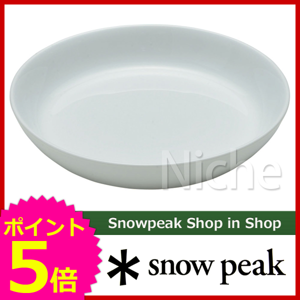 Snow peak Web plate M [TW-253] [ShopinShop snow peak | SNOW PEAK | Snow peak tableware tableware | Camping equipment camping equipment] [P5]