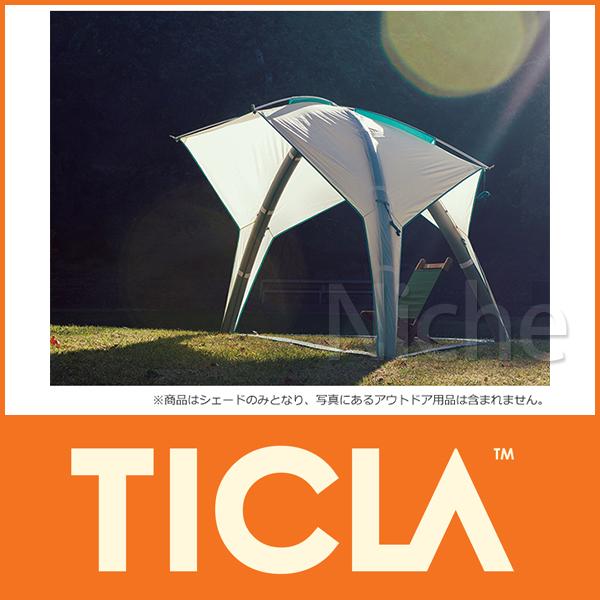 TICLA シェイドーペキーニュ (アンティークホワイト) [ 19951003010003 ]