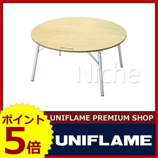 UNIFLAME ユニフレーム ラウンドZATAKU (ざたく) 680681 [P5] キャンプ用品
