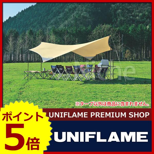 ユニフレーム REVOタープ 600 681442 [P5] テント キャンプ用品