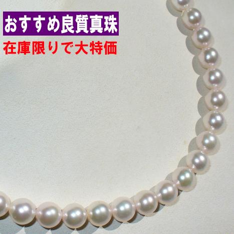 良質 8ミリ パール 真珠 ネックレス