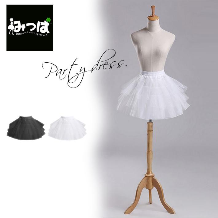 2b4648694463f 袖のアシンメトリーデザインドレス☆パーティードレスワンピースノースリーブ即納結婚式二次会女子会