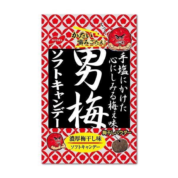 ノーベル 別倉庫からの配送 男梅 ソフトキャンデー 公式ショップ ソフトキャンデー35gx6袋 クリックポスト