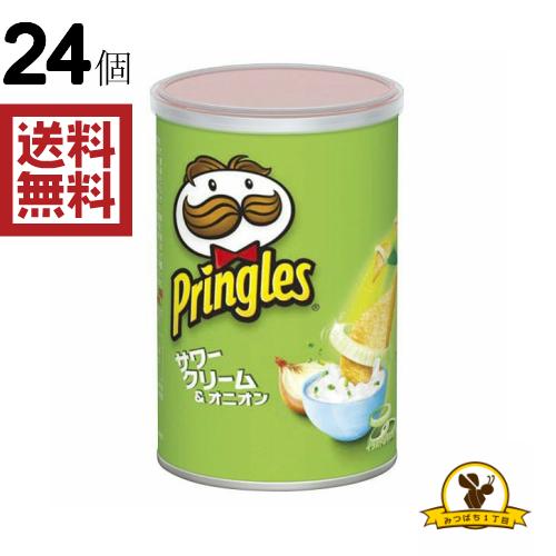 プリングルズ 返品不可 高級 サワークリーム 53g×24個セット オニオン