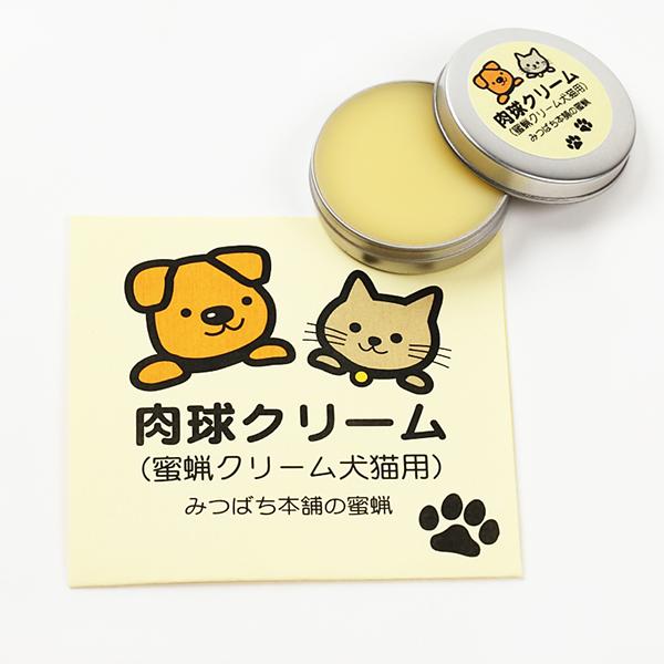 植物由来のスクワランオイルと椿オイル、弊社養蜂場にて採れる蜜蝋を使用 。 肉球クリーム 犬猫用 (にくきゅうくりーむ) 10g  みつろうクリーム はなはな みつばち本舗 国産