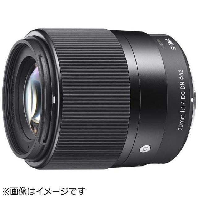 【納得の3年保証付き】[シグマ]30mm F1.4 DN Contemporary マイクロフォーサーズ用