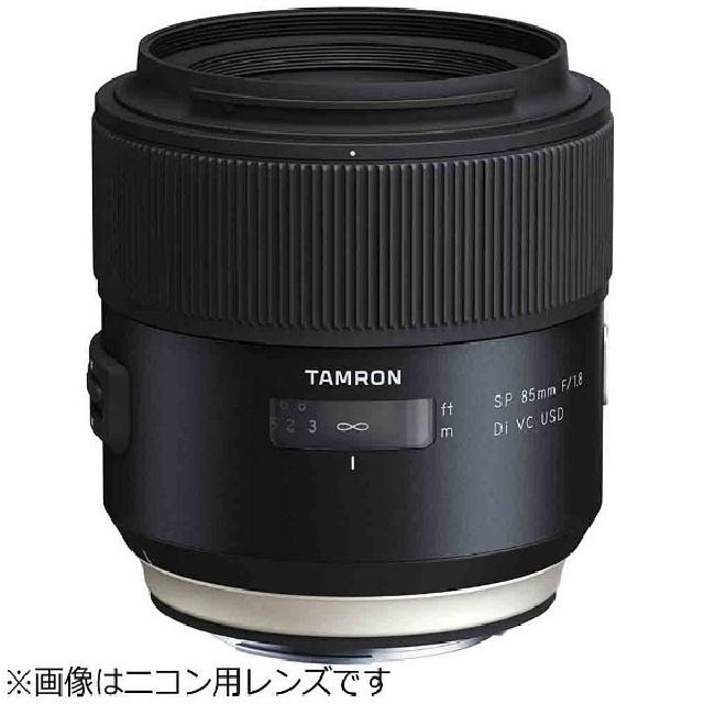 3年延長保証付[タムロン]SP 85mm F1.8 Di VC USD (F016) キャノン用