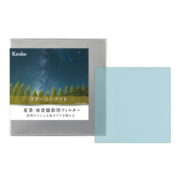 [ケンコー・トキナー]スターリーナイト 150×150mm
