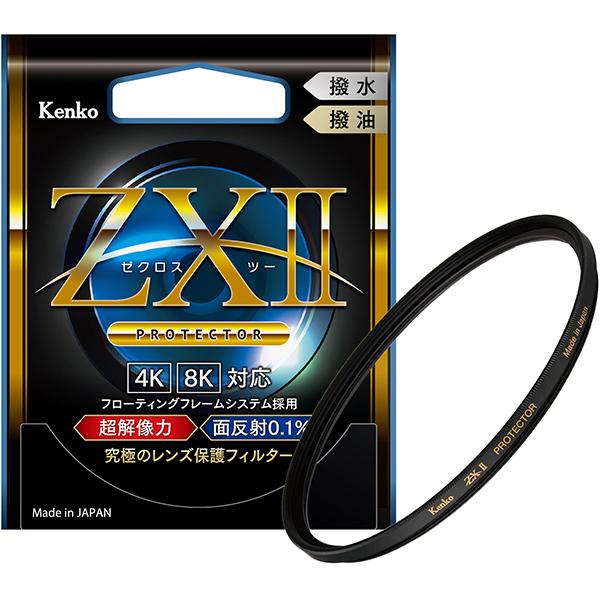 ケンコー トキナー 値下げ ZXII ゼクロス プロテクター II 77mm 特別セール品