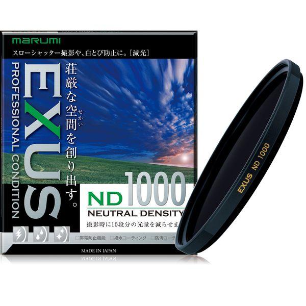 [マルミ] EXUS(エグザス)ND1000 82mm