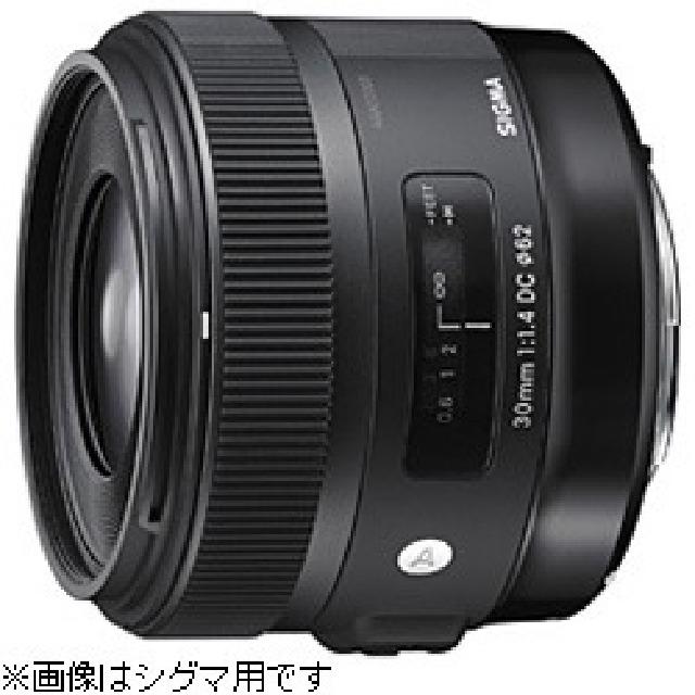【納得の3年保証付き】[シグマ]30mm F1.4 DC HSM ニコン用