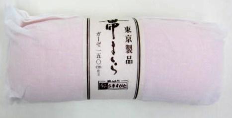 和装小物 帯まくら 訪問着 江戸褄 特価キャンペーン 振袖 帯枕ガーゼ巻一文字 喪服に使えます 帯枕 新発売 小紋着物 帯を立体的に美しく