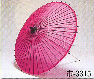踊り用傘 稽古用絹傘 市印(尺6寸)2本継ぎ ピンク 3315