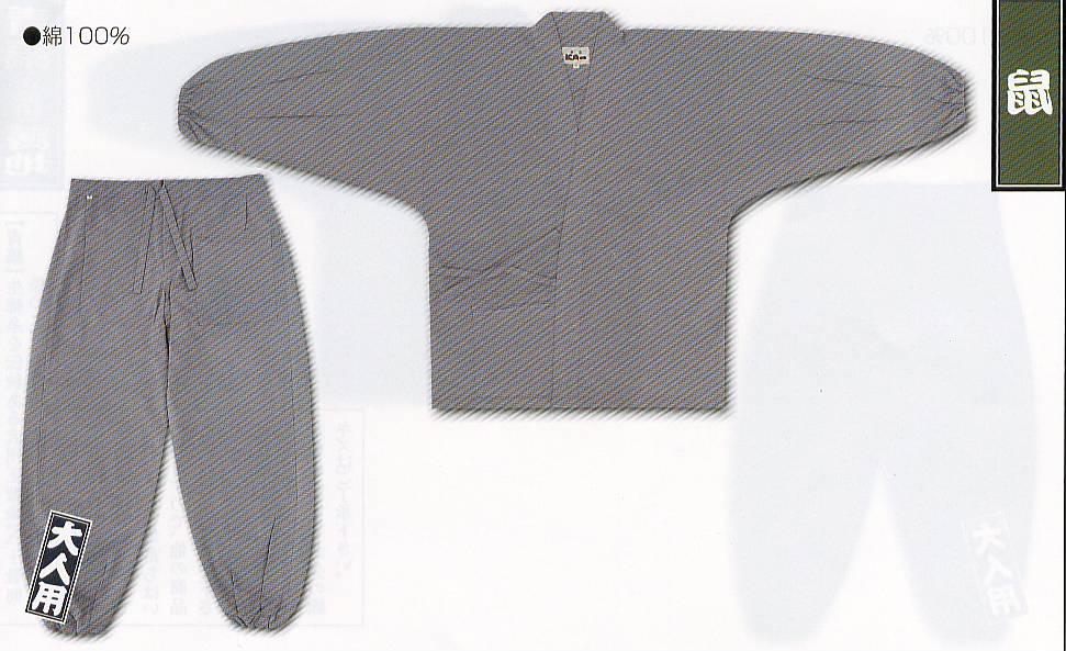 江戸一 江戸一さむ上下 さむ上下 作務衣上下 大人用-鼠#300-4 サイズ超巾広