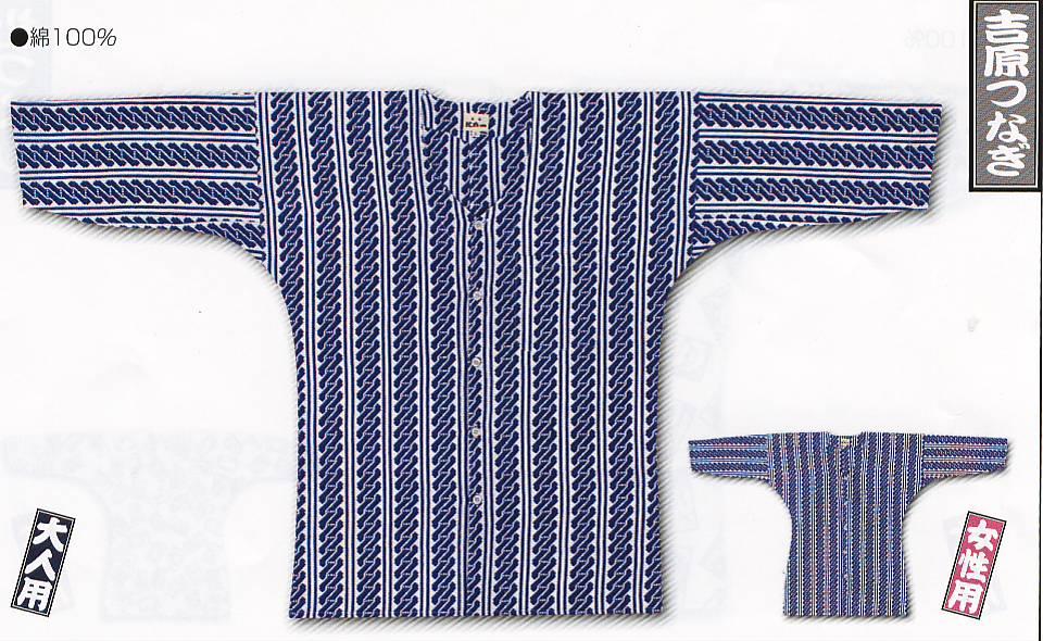江戸一鯉口シャツ(手拭)大人用-吉原つなぎ-4 サイズ(超巾広)