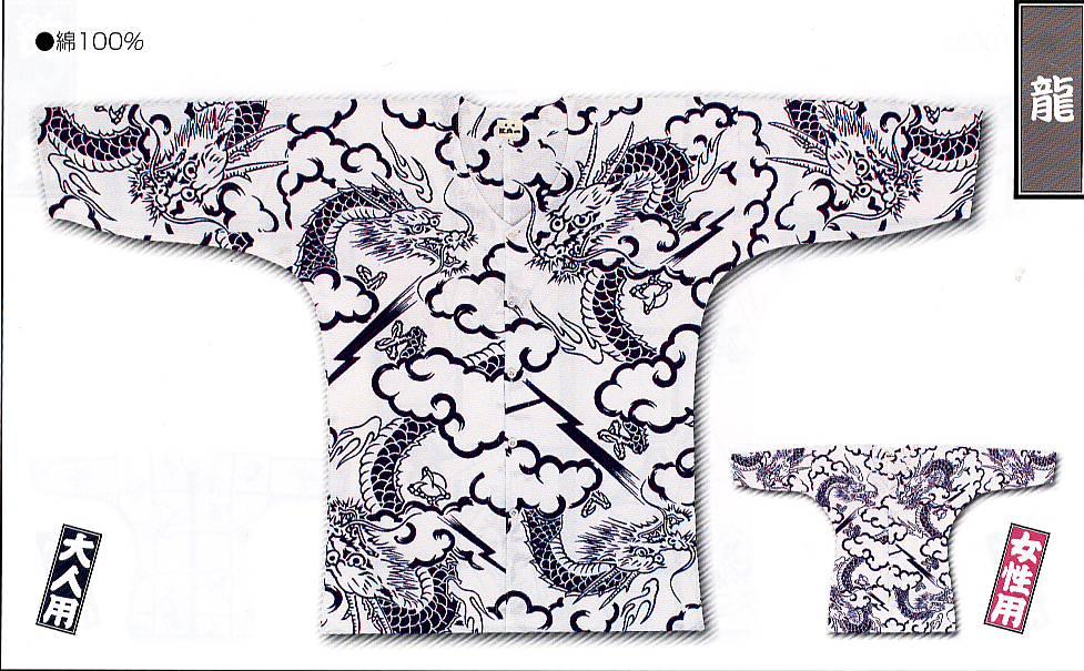 江戸一鯉口シャツ(手拭)大人用・女性用-龍-3 サイズ(巾広・巾広丈短)
