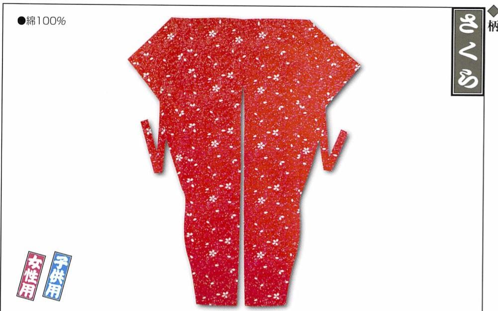 祭り衣裳 祭り用品 大人気お祭りは一流ブランド江戸一の股引きで 江戸一股引柄 さくら サイズ特大 メーカー公式ショップ 女性用 人気激安