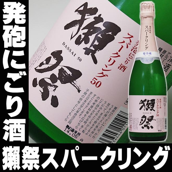 其他节日 (Dassai) 闪闪发光 50 劢 daiginjo 720 毫升清酒水獭节水獭节朝日啤酒厂